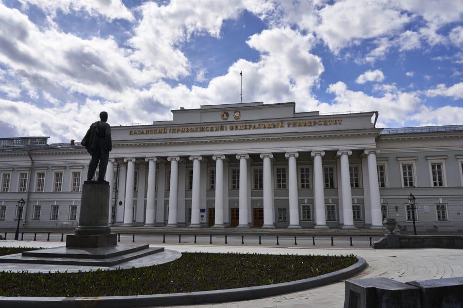 喀山联邦大学主教学楼