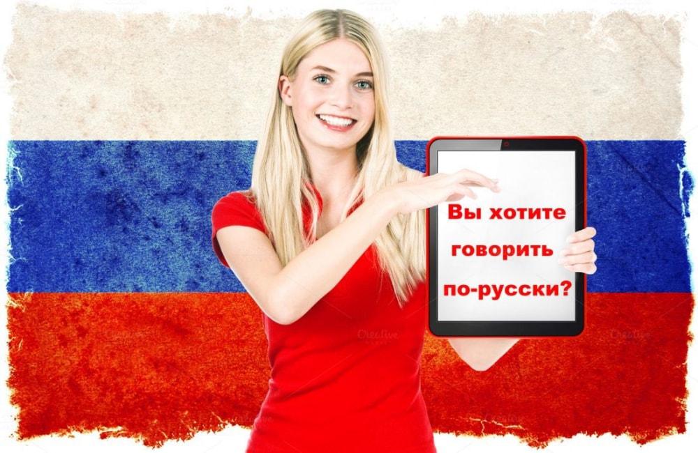俄语课程|俄语|俄罗斯留学|俄罗斯留学预科