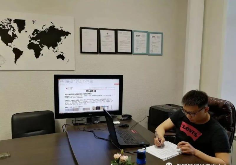 俄罗斯留学 小狮座留学公司办公室 留学咨询团队 俄罗斯留学机构 俄罗斯大学咨询