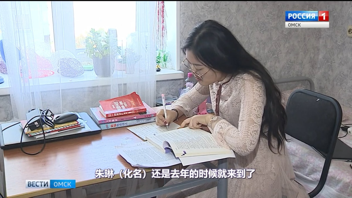 中国学生在俄罗斯的鄂木斯克留学|俄罗斯留学|俄罗斯留学生活