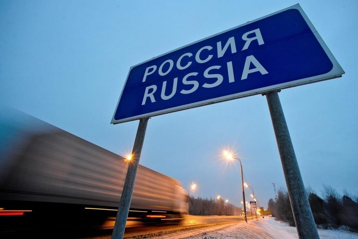 外国留学生入境俄罗斯最新消息|俄罗斯留学新闻2月9日插图1-小狮座俄罗斯留学