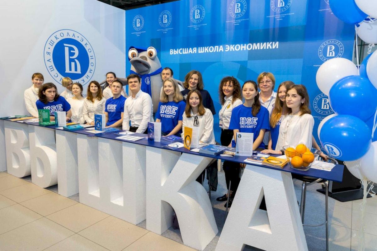 高等经济大学|俄罗斯大学课堂||俄罗斯留学|俄罗斯大学|