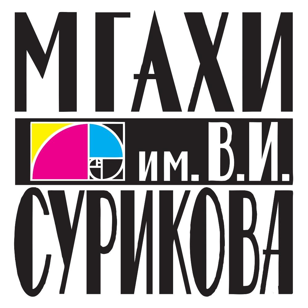 莫斯科苏里科夫美术学院|俄罗斯留学|俄罗斯大学