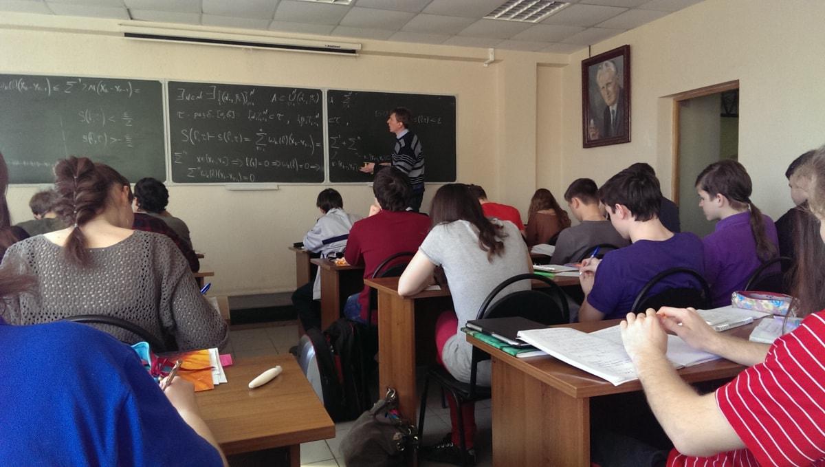 俄罗斯留学 乌拉尔联邦大学 数学专业 数学系