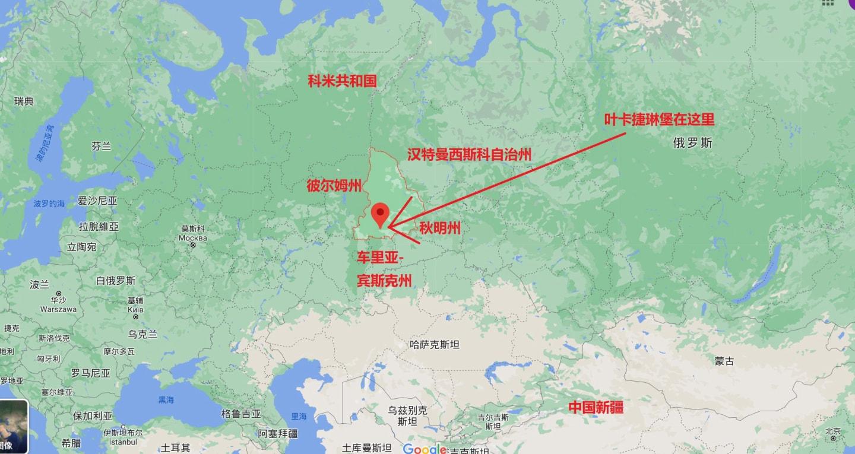 叶卡捷琳堡 俄罗斯城市介绍 俄罗斯 俄罗斯留学