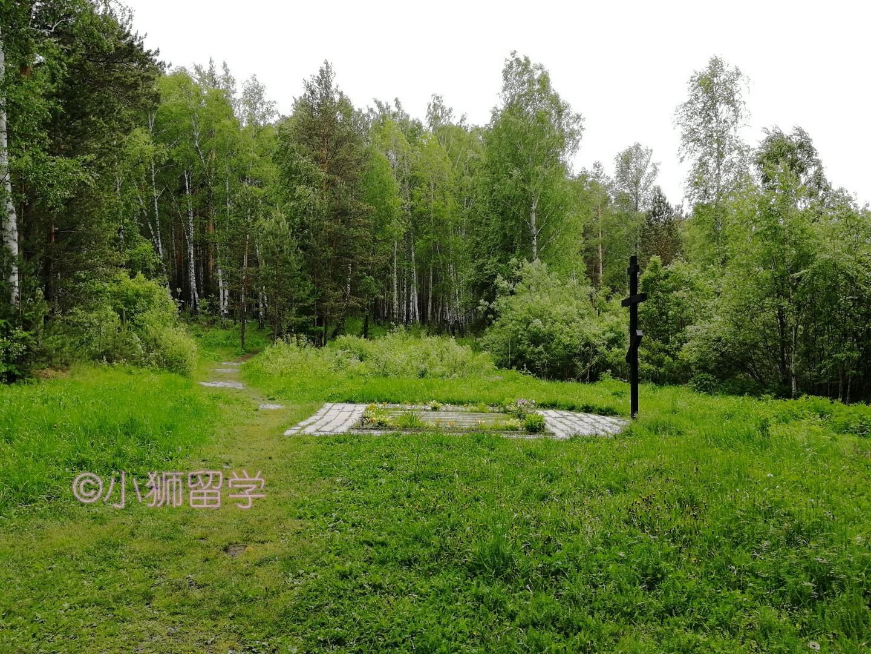 位于叶卡捷琳堡的沙皇全家埋骨之地 俄罗斯留学 叶卡捷琳堡 俄罗斯 俄罗斯城市介绍