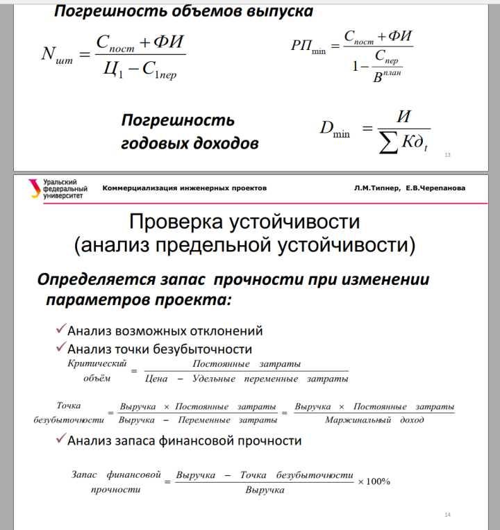 俄罗斯留学的理科和工科哪个比较难?插图14-小狮座俄罗斯留学
