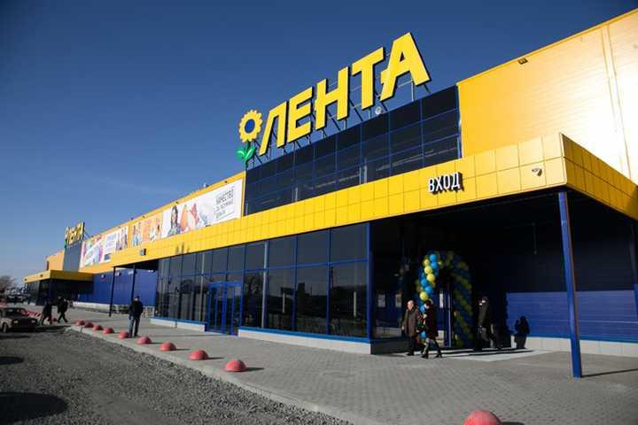 俄罗斯真实超市物价一览 - importnews, introduce - 俄罗斯生活, 俄罗斯 - 俄罗斯留学 - 俄罗斯留学机构 - 留学俄罗斯 - 小狮座留学
