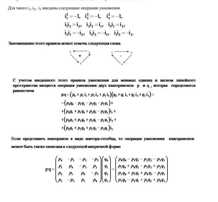 俄罗斯留学的理科和工科哪个比较难?插图4-小狮座俄罗斯留学