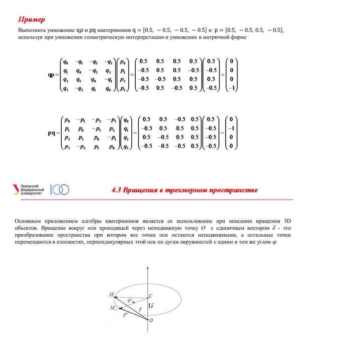 俄罗斯留学的理科和工科哪个比较难?插图5-小狮座俄罗斯留学